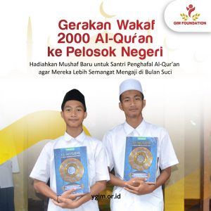 Manfaat Wakaf Al Quran, Keutamaan Wakaf
