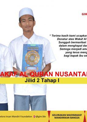 Wakaf Al Quran Nusantara